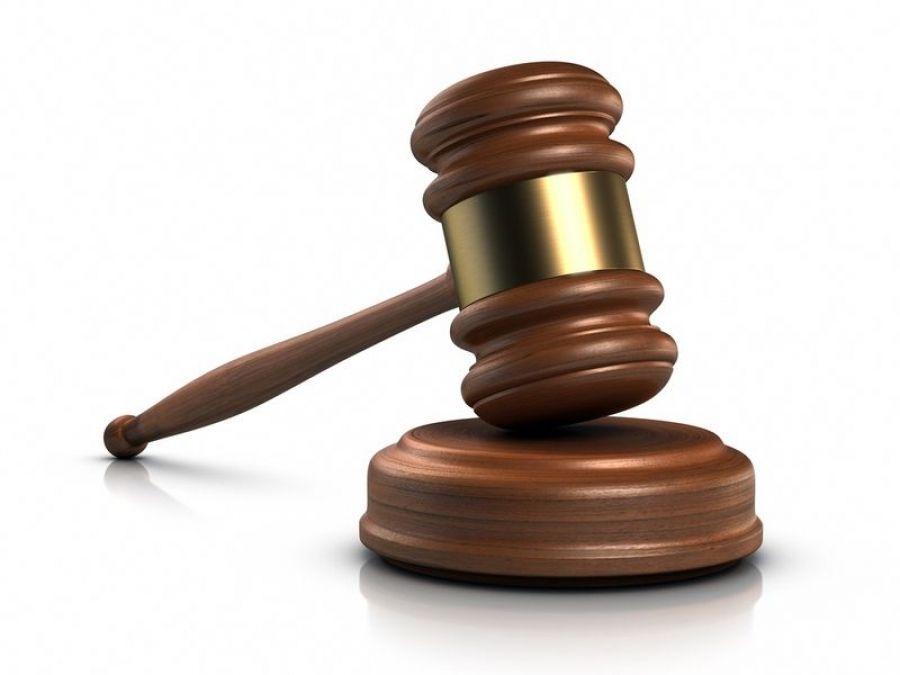 Извещение о проведении аукциона по продаже земельного участка с кадастровым номером 64:34:000000:5534