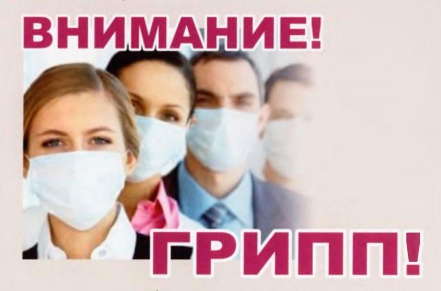 Руководителям предприятий торговли, общепита и бытового обслуживания населения о благоприятном времени для иммунизации сотрудников