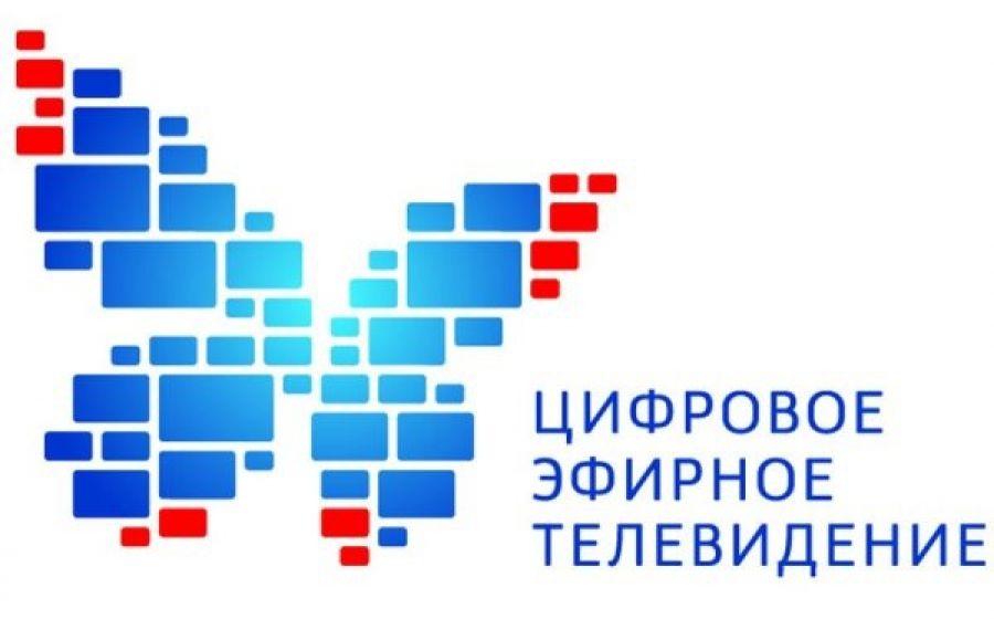 Екатерина Ларина провела совещание с главами муниципальных районов и городских округов Саратовской области