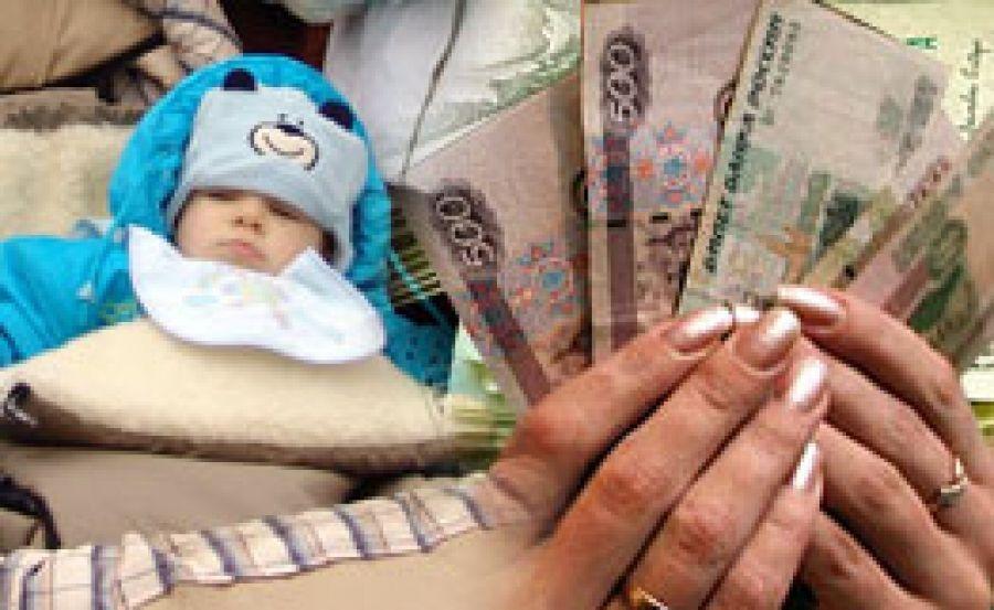 Выплата компенсации части родительской платы за содержание ребенка в детском саду