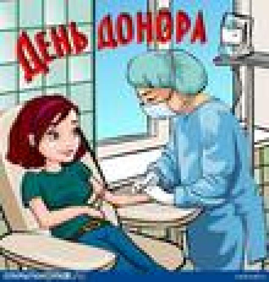 День донора в Татищевском муниципальном районе