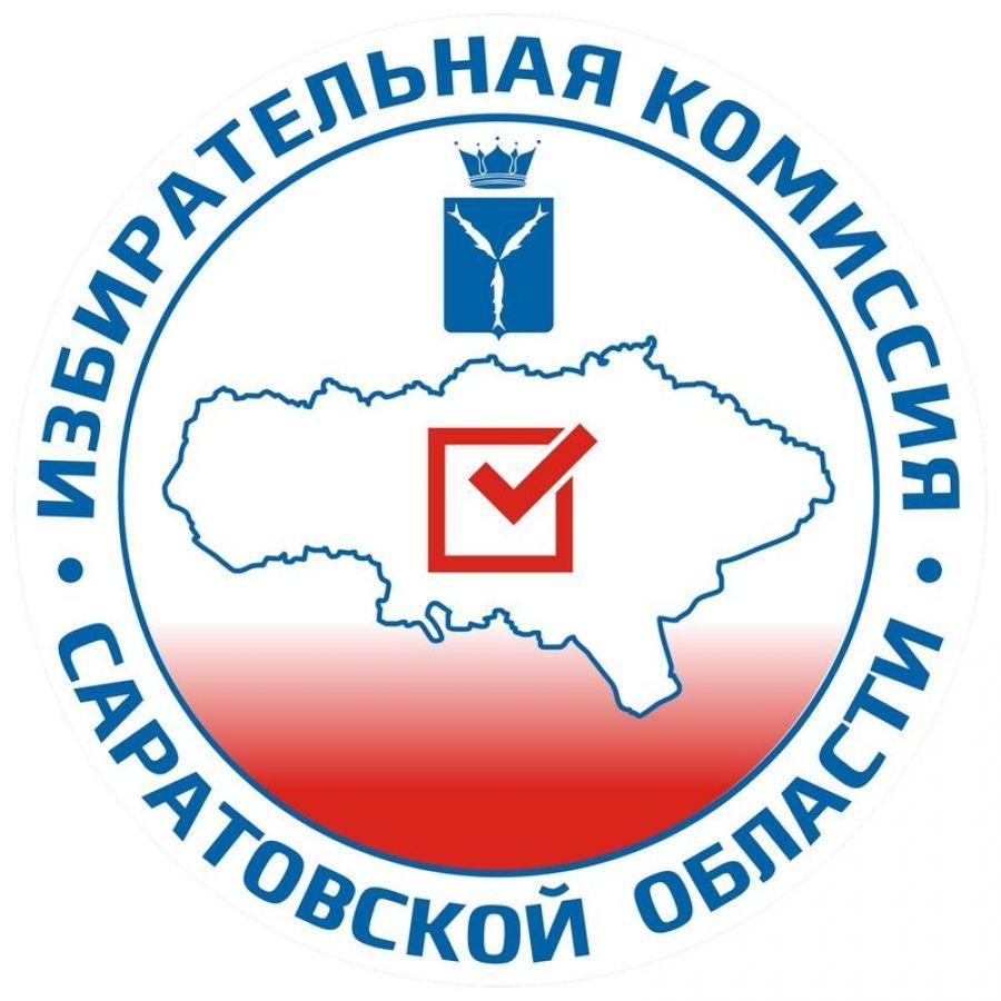 Акция «Избирательный диктант»