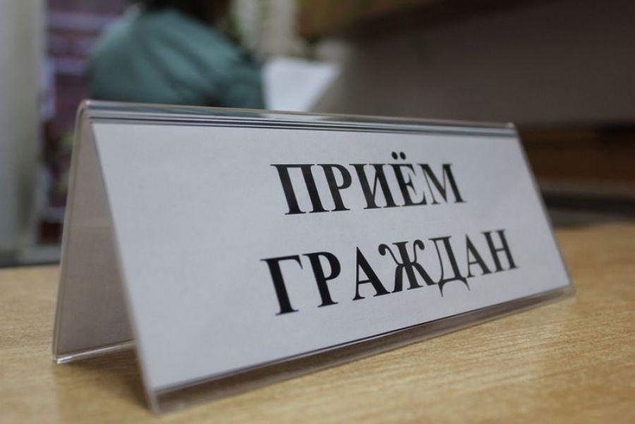 Руководители органов администрации района проведут прием граждан