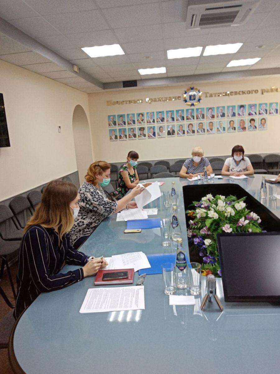 Состоялось заседание комиссии по увеличению доходной части консолидированного бюджета в Татищевском муниципальном районе