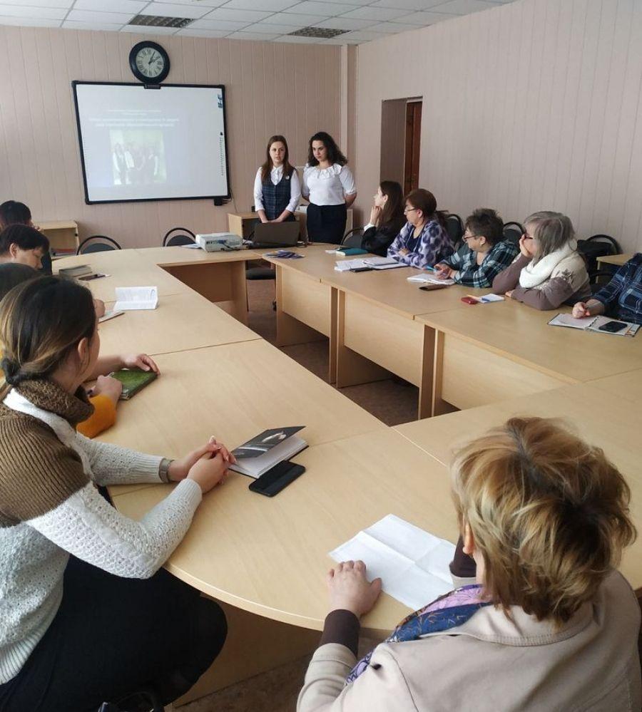 Разрешение конфликтных ситуаций в образовательной среде
