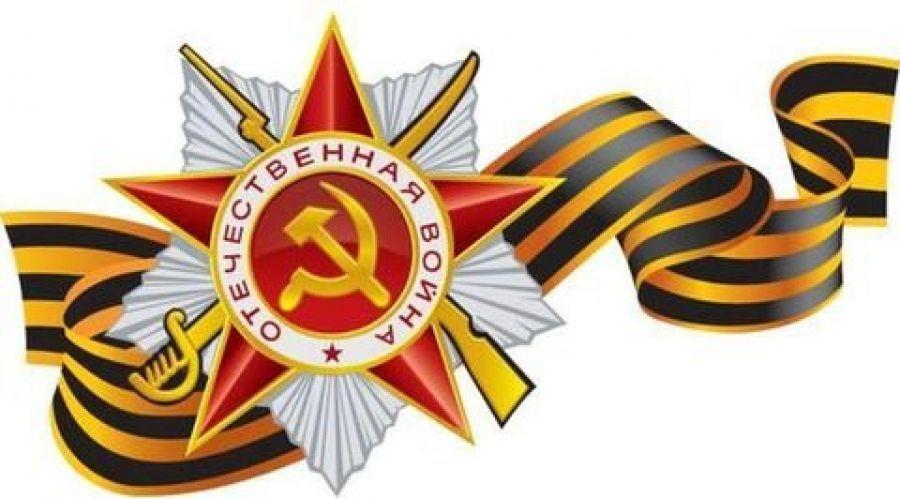Разработан план мероприятий в рамках празднования Дня Победы