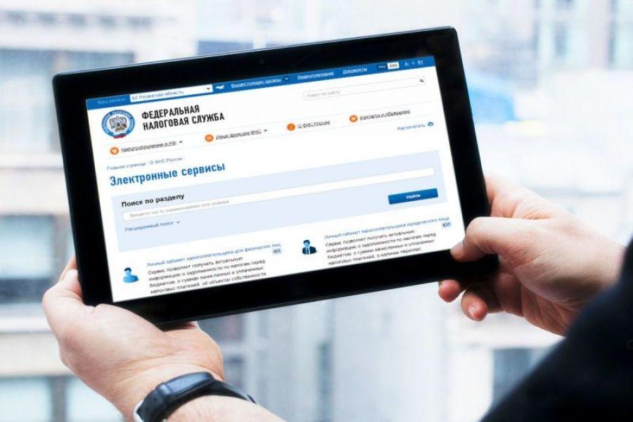 О преимуществах подачи документов на государственную регистрацию в электронном виде