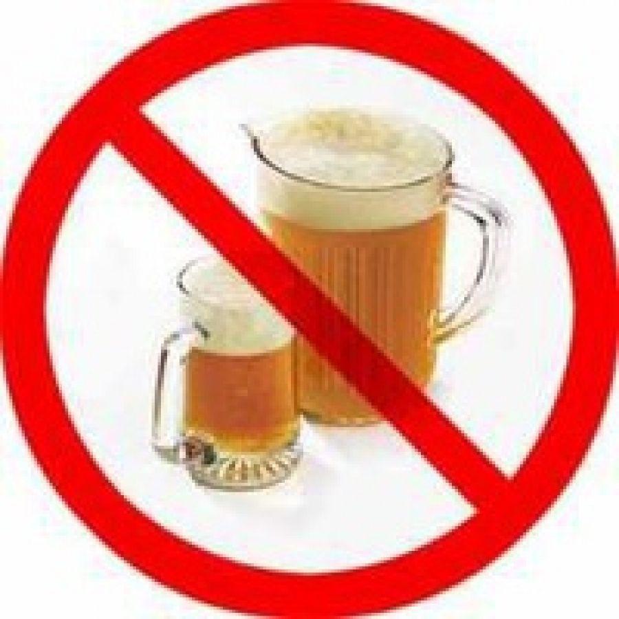 На территории района определены места общественного питания, в которых не разрешается продажа и потребление пива и напитков, изготавливаемых на его основе