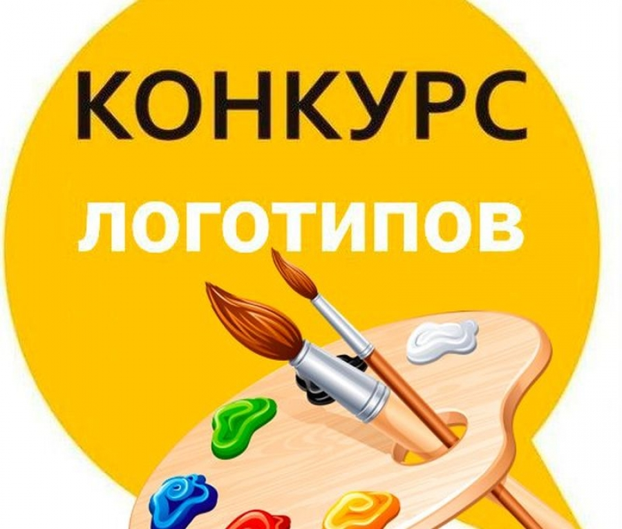 Объявлен конкурс на создание логотипа (эмблемы) КДН и ЗП