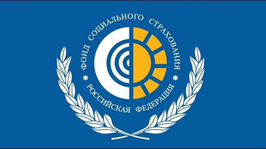 Электронные больничные работающим пенсионерам Саратовской области продлены до 23 августа