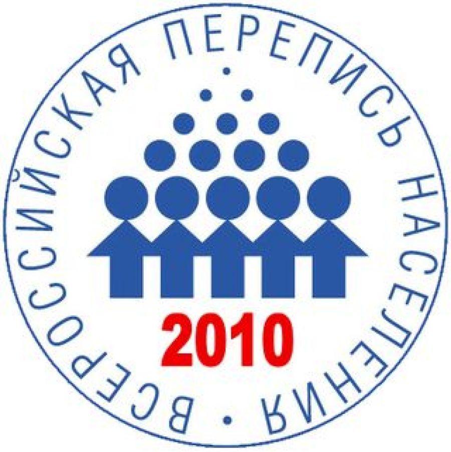 Население России за 8 лет сократилось на 2,2 млн человек