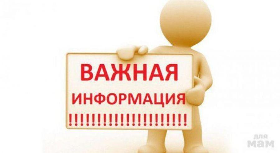 Приостановлен приём граждан в налоговых инспекциях до 30 апреля