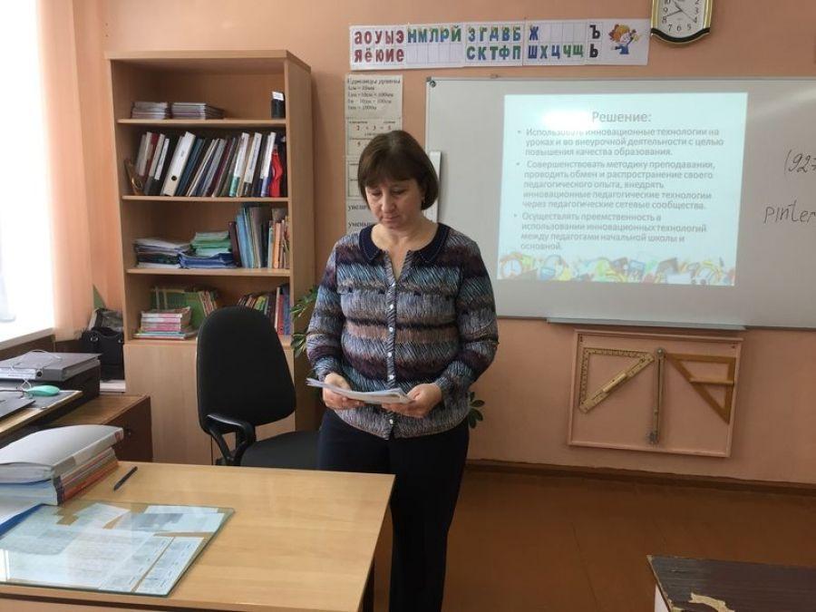 Районное информационно-методическое совещание  учителей начальных классов