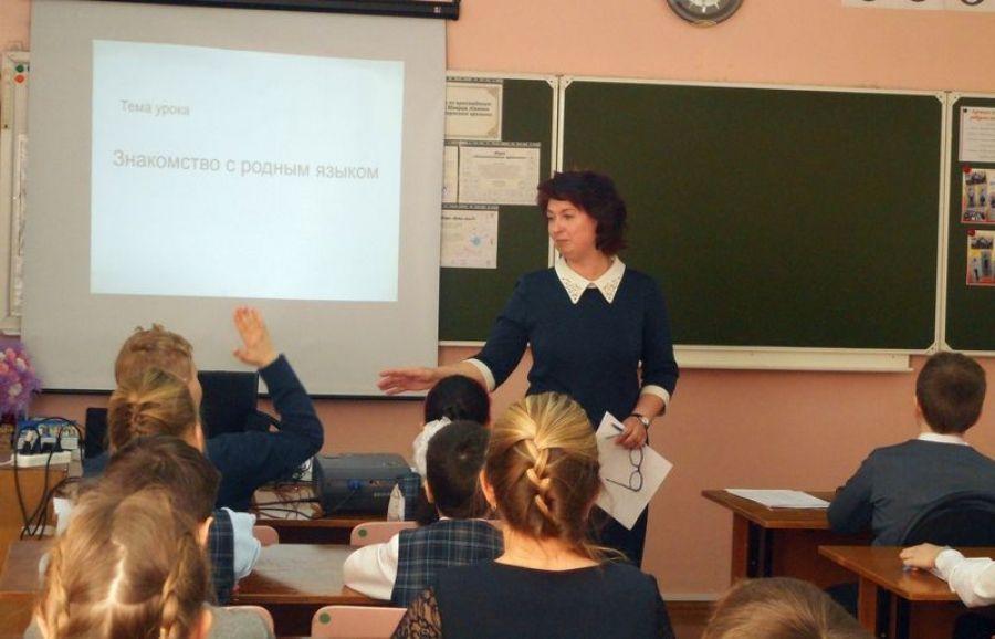 Заседание районного методического объединения учителей русского языка и литературы