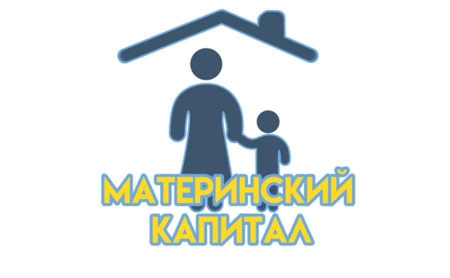 Подписаны соглашения, упрощающие оформление кредитов для владельцев сертификатов на материнский (семейный) капитал