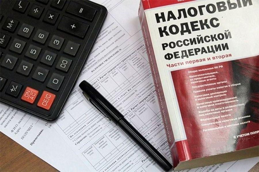 Основные изменения по вопросам налогообложения: земельный налог