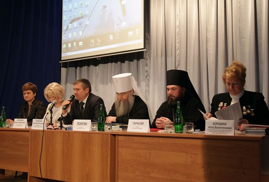 Православные образовательные чтения