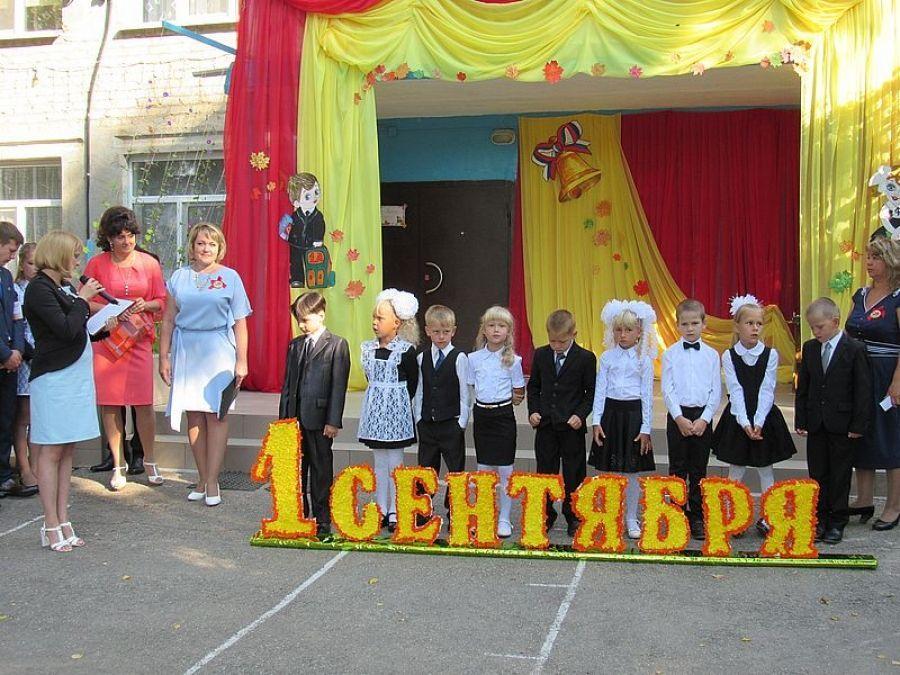 Школьный праздник