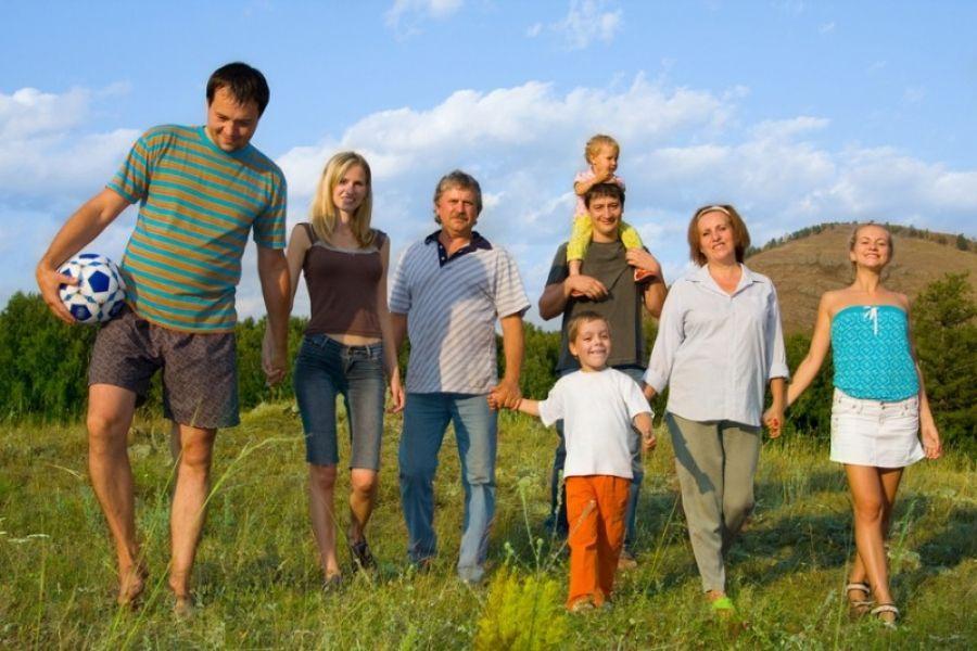 Для многодетных семей