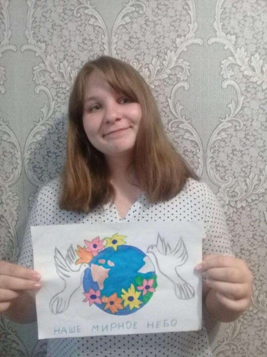 День защиты детей в онлайн-формате