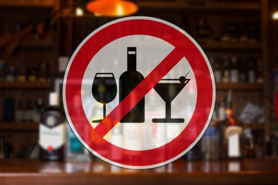 27 июня действует запрет на продажу алкоголя
