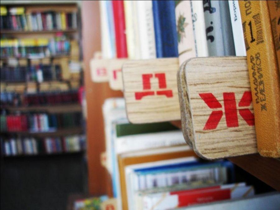 Фонды библиотек пополняются