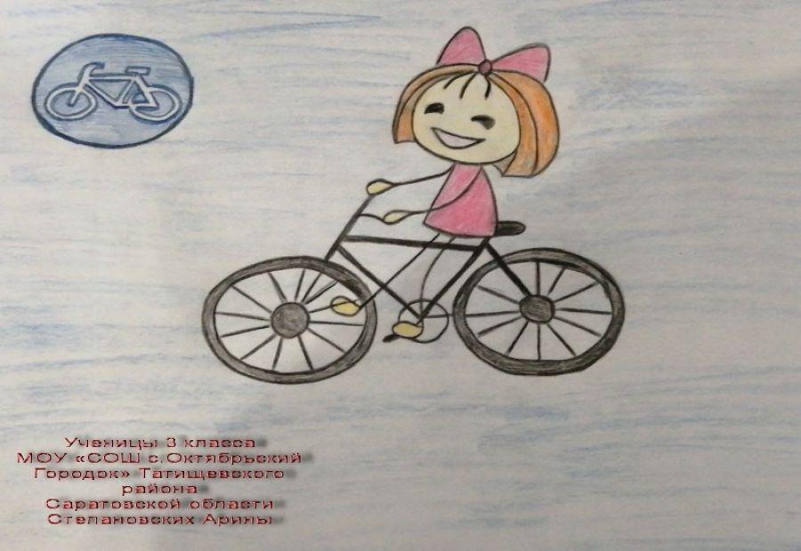 Конкурс рисунков и поделок «Внимание, двухколесный транспорт!»