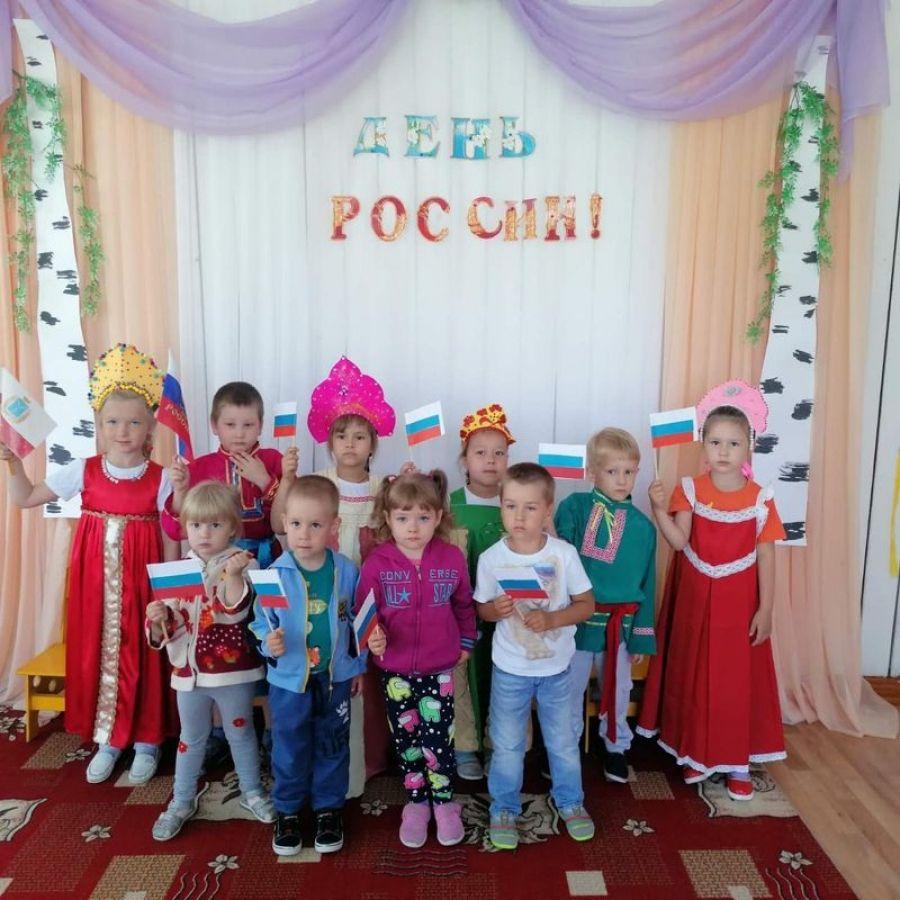 Маленькие россияне празднуют «День России»