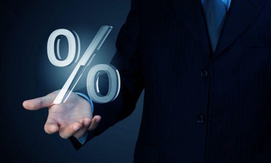 Запускается программа кредитования малых и средних предприятий под 2% годовых