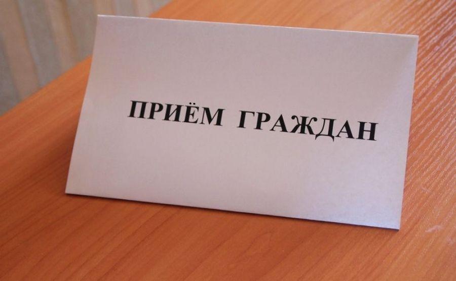 Руководители органов администрации района проведут приемы граждан
