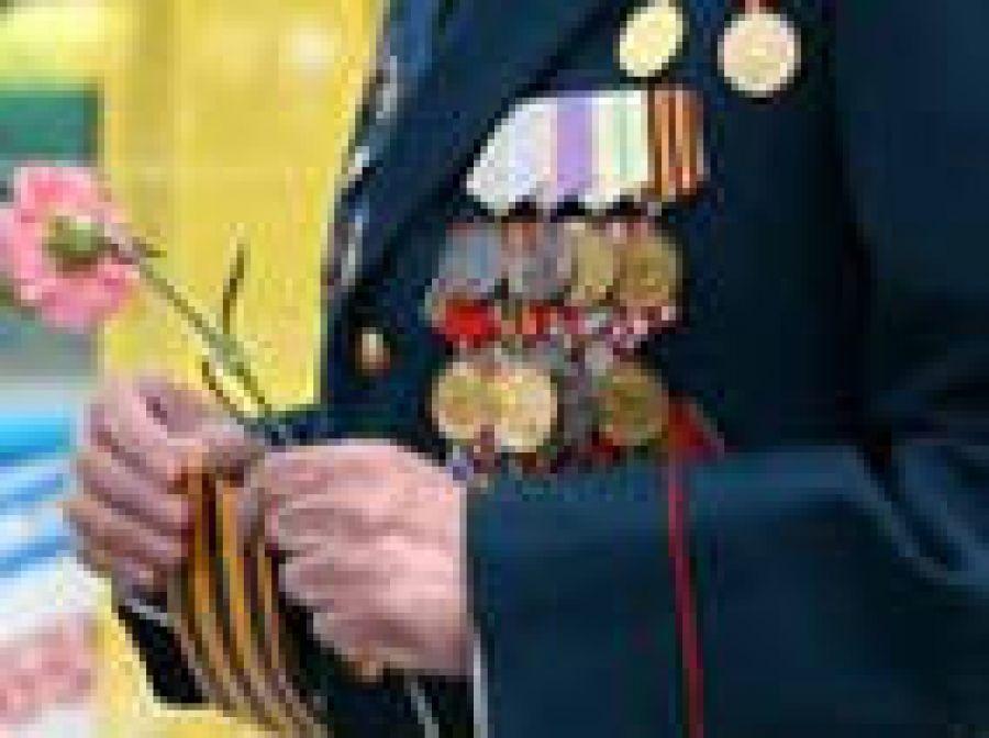Социальную  выплату получили  52  ветерана Великой Отечественной войны