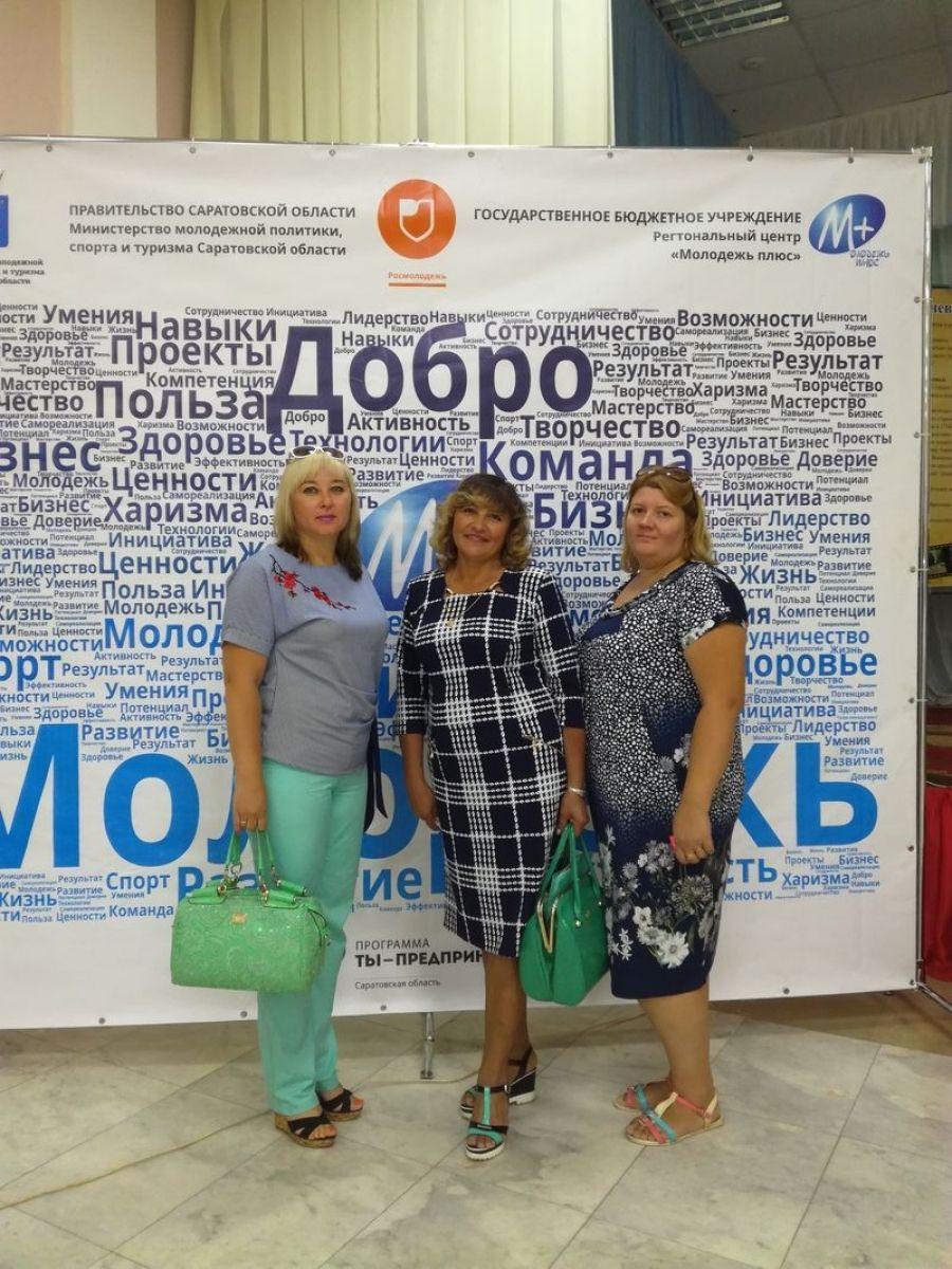«Иргиз — 2017»