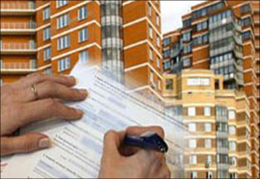 Госрегистрация прав на недвижимое имущество
