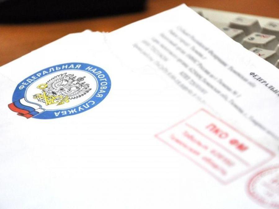 Началась рассылка налоговых уведомлений за 2017 год
