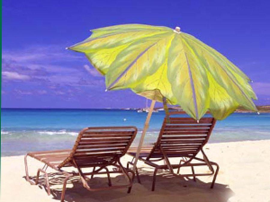 Планируем отпуска