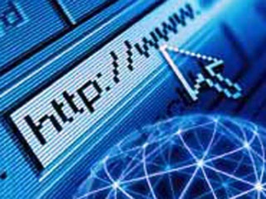 В с.Сторожевка появится высокоскоростной Интернет!