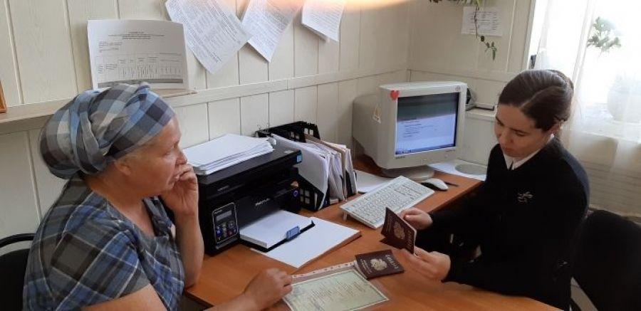 В селе Вязовка началась выдача сертификатов дополнительного образования