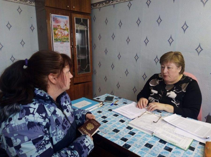 Заседание комиссии по увеличению налоговой базы в Ягодно-Полянском МО