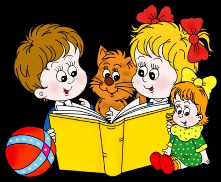 Руководство детским чтением как основной принцип библиотечной педагогики