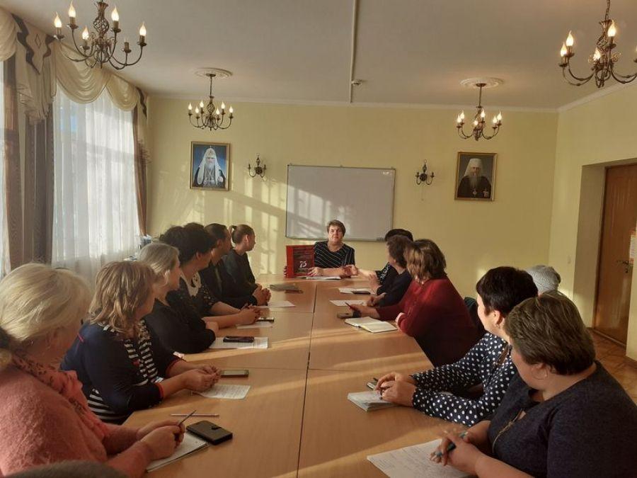 Состоялось заседание организационного комитета Ягодно-Полянского МО