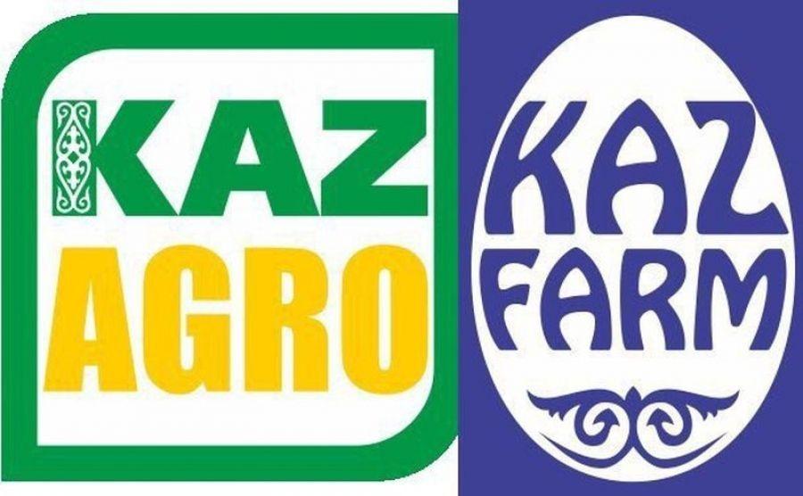 Выставки «KazAgro» и «KazFarm»