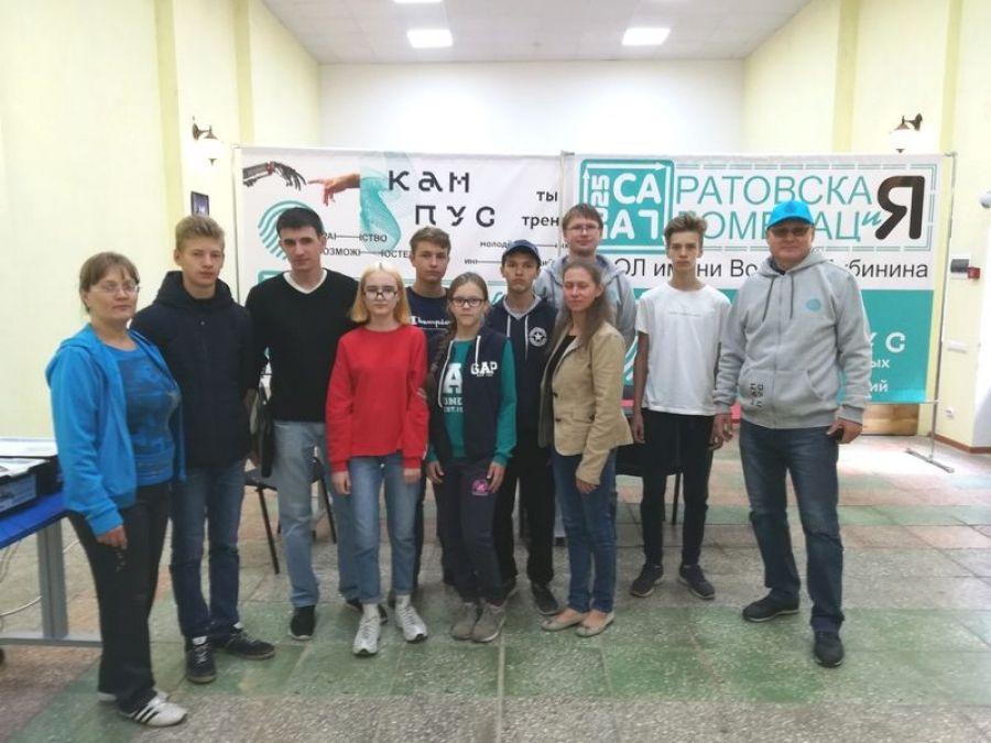 Знакомство с Кампусом молодежных инноваций