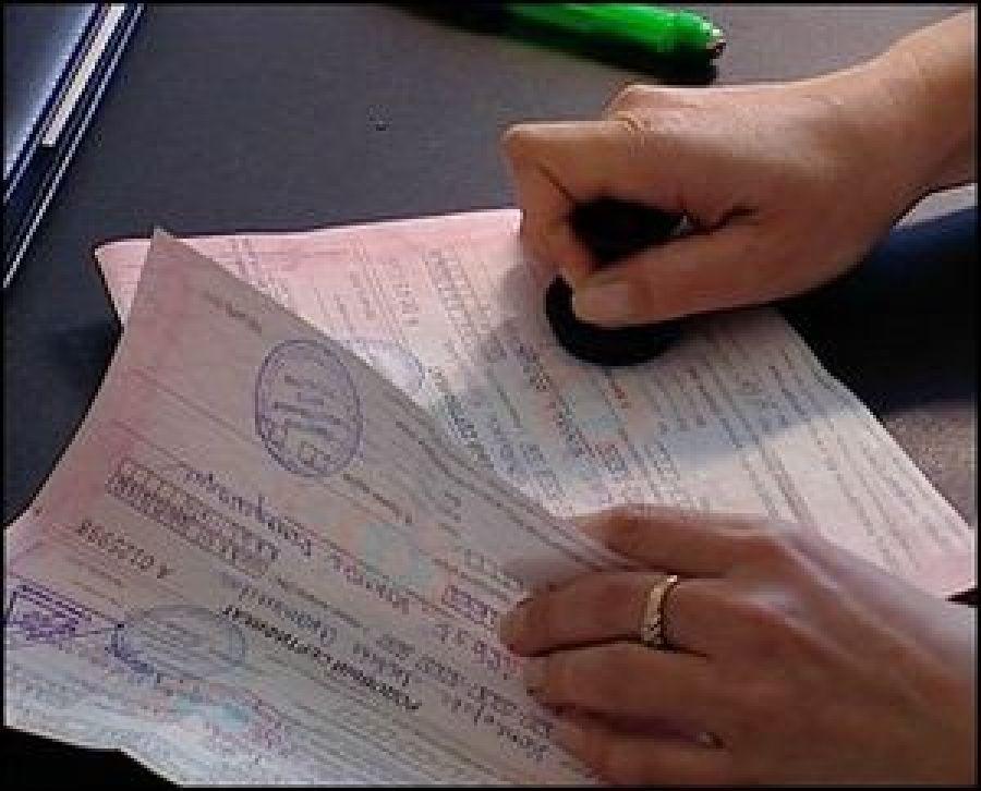 Реализация программы родовых сертификатов