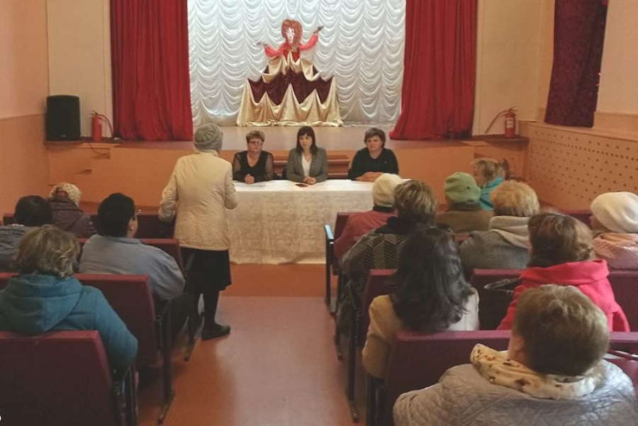 Специалисты УСПН провели встречу с жителями села Ягодная Поляна