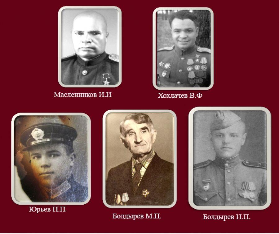 Памяти нашим землякам – защитникам блокадного Ленинграда посвящается...