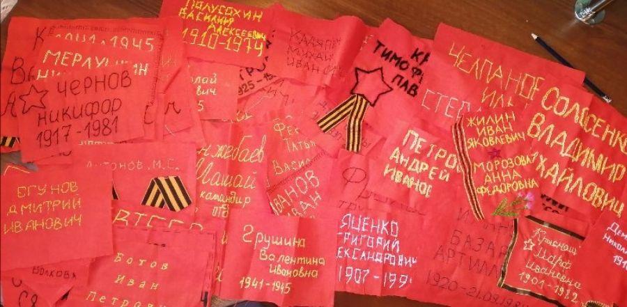 Школьный флаг Памяти