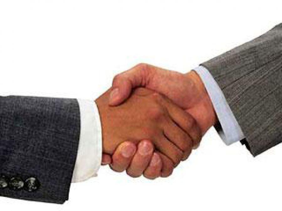 Приглашаем к сотрудничеству предприятия малого и среднего предпринимательства