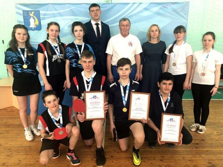Спартакиада школьников по настольному теннису