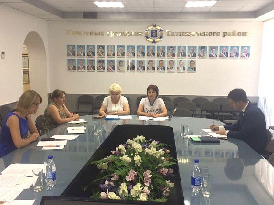 Заседание комиссии по увеличению налоговой базы в районе