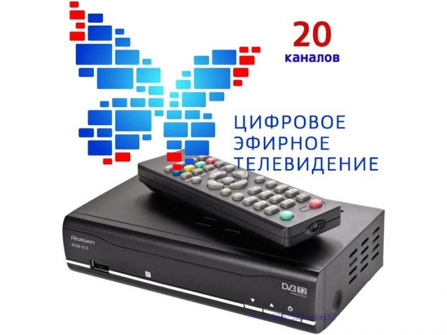 Новый график отключения аналогового телевидения в регионах России
